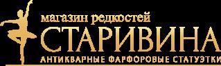 Магазин редкостей Старивина в Смоленск